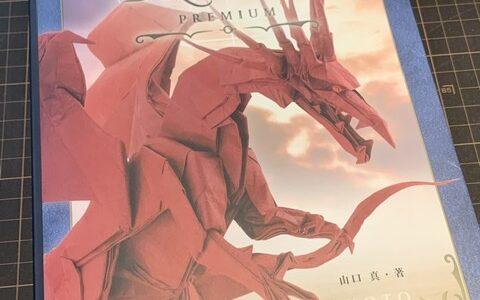 ドラゴン危機十五発!?ドラゴンズプレミアム発売されました!