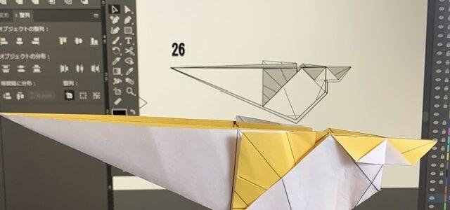 ネコの折り図制作がんばるにゃ(5)