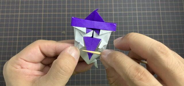 オバケの折り方動画公開しました!